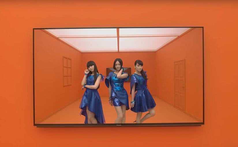 Panasonic Perfume