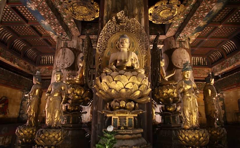 Sony The World Heritage Kyoto