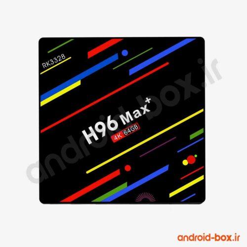 اندروید باکس H96 MAX+