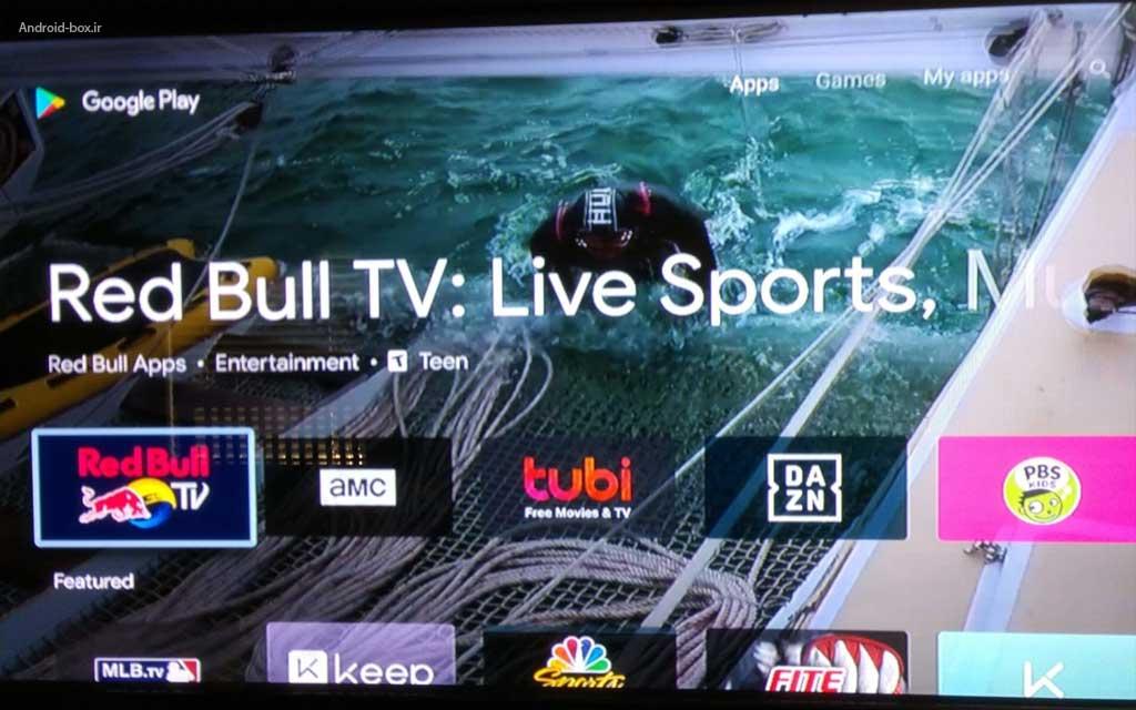 به زودی فروشگاه Play Android TV جدید به روزرسانی می شود