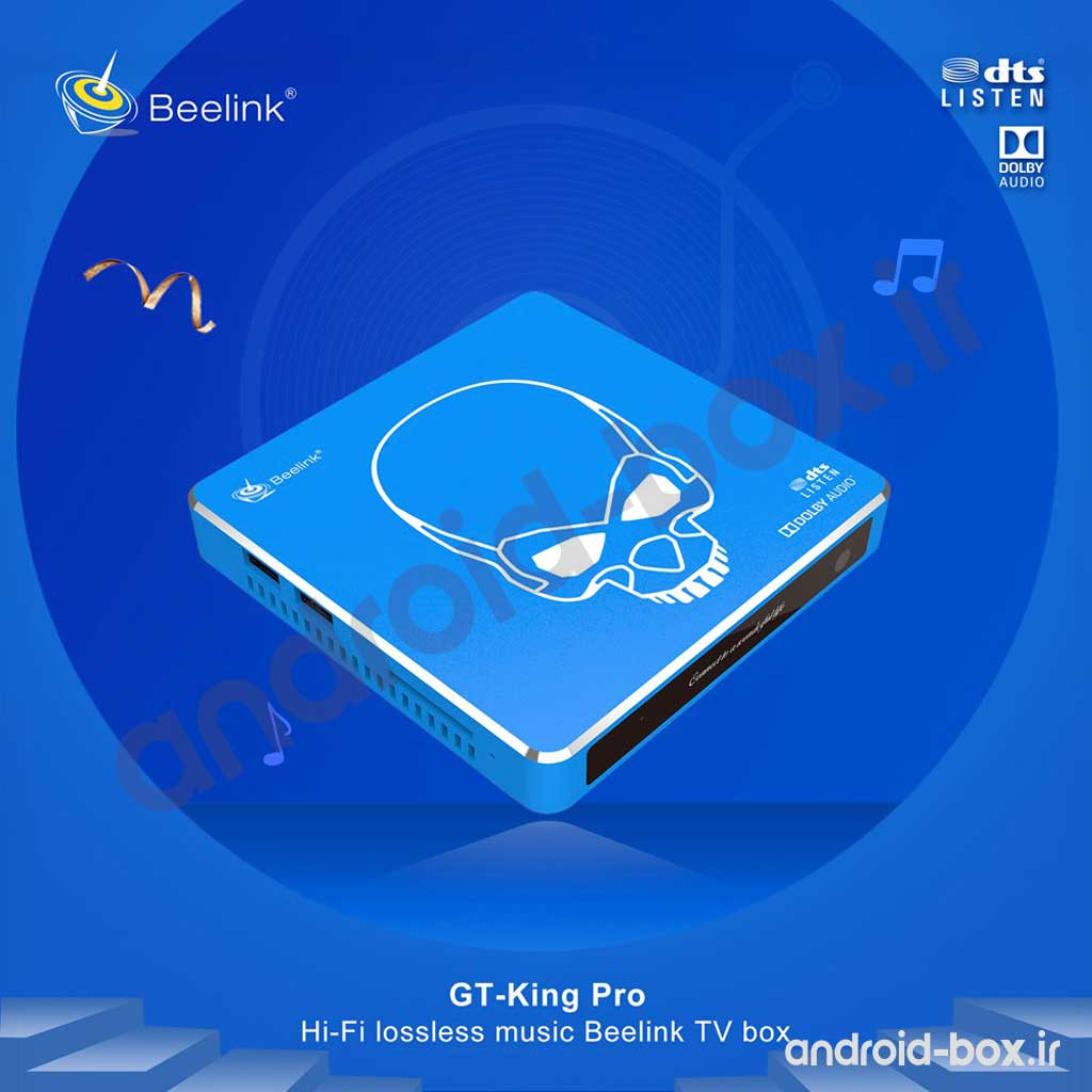 Android Box Dot Ir Beelink GT King Pro Banner 02