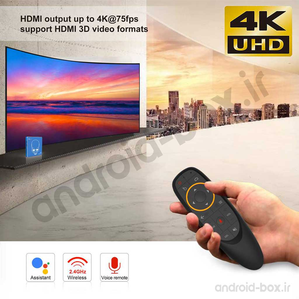 Android Box Dot Ir Beelink GT King Pro Banner 08