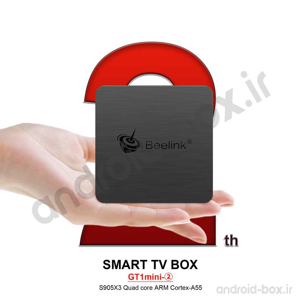 Android Box Dot Ir Beelink GT1 Mini 2 Banner 01