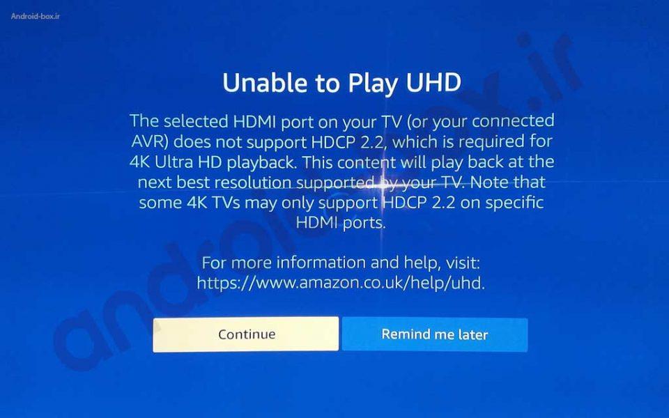 HDCP یا محافظت از محتوای دیجیتال با پهنای باند بالا چیست؟