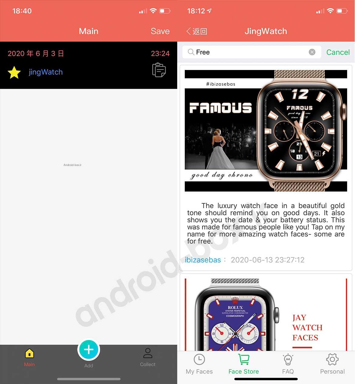 Add Jigwatch To Jingpaste App