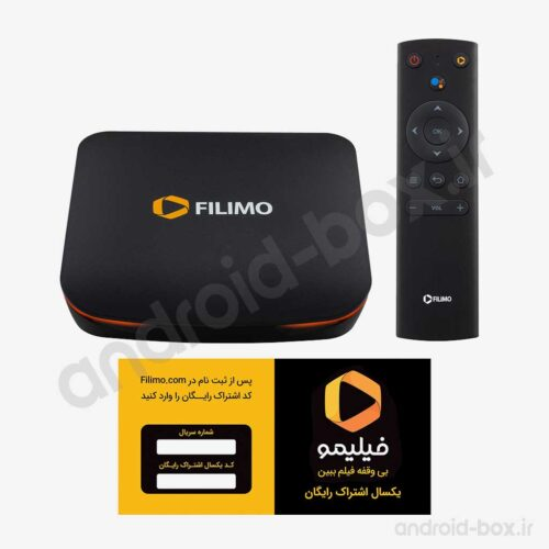 Android Box Dot Ir Filimo FB 101 Android Box 02