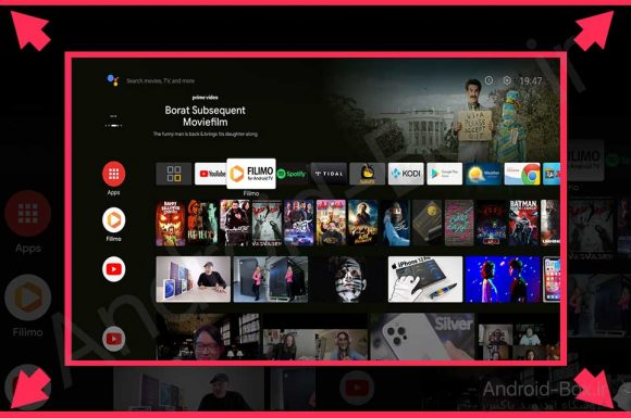 How To Increase The Display Space Of Android TV Box