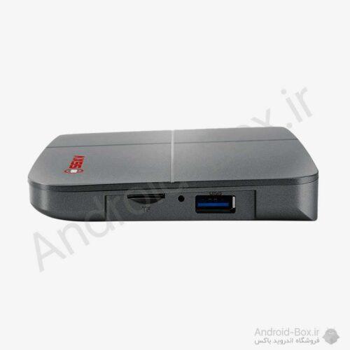 Android Box Dot Ir AX95 DB 03