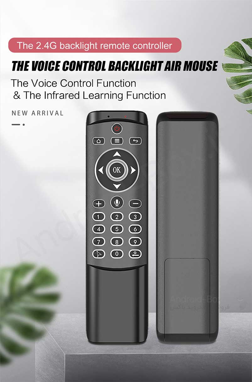 Android Box Dot Ir Mt1 Voice And Air Remote Banner 07