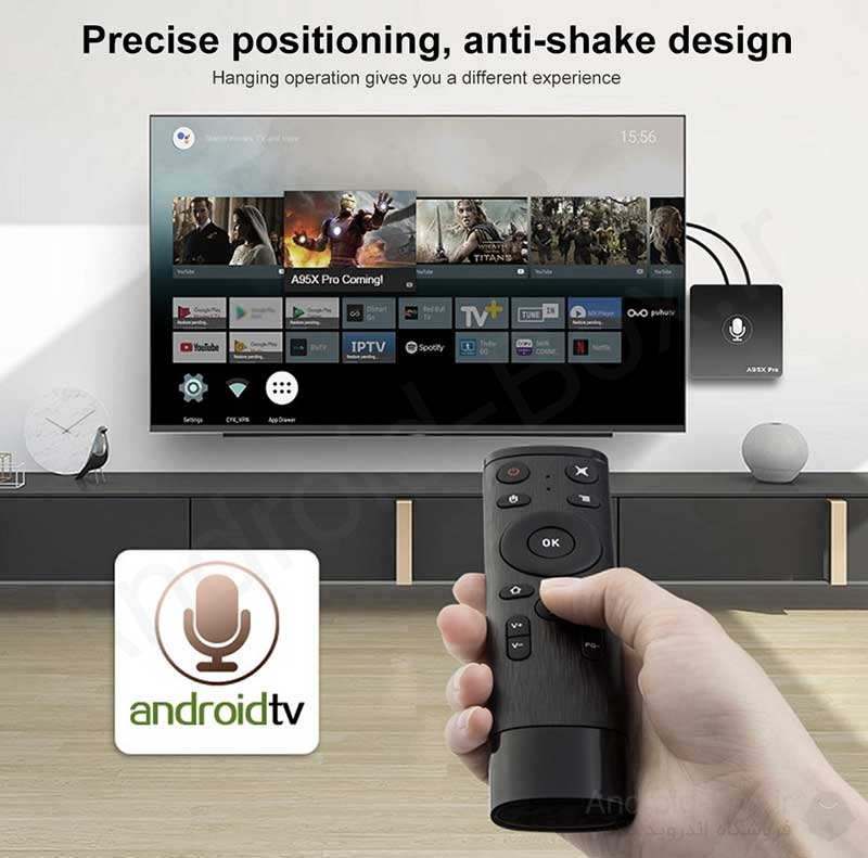 Android Box Dot Ir Q5b Voice And Air Remote Banner 01