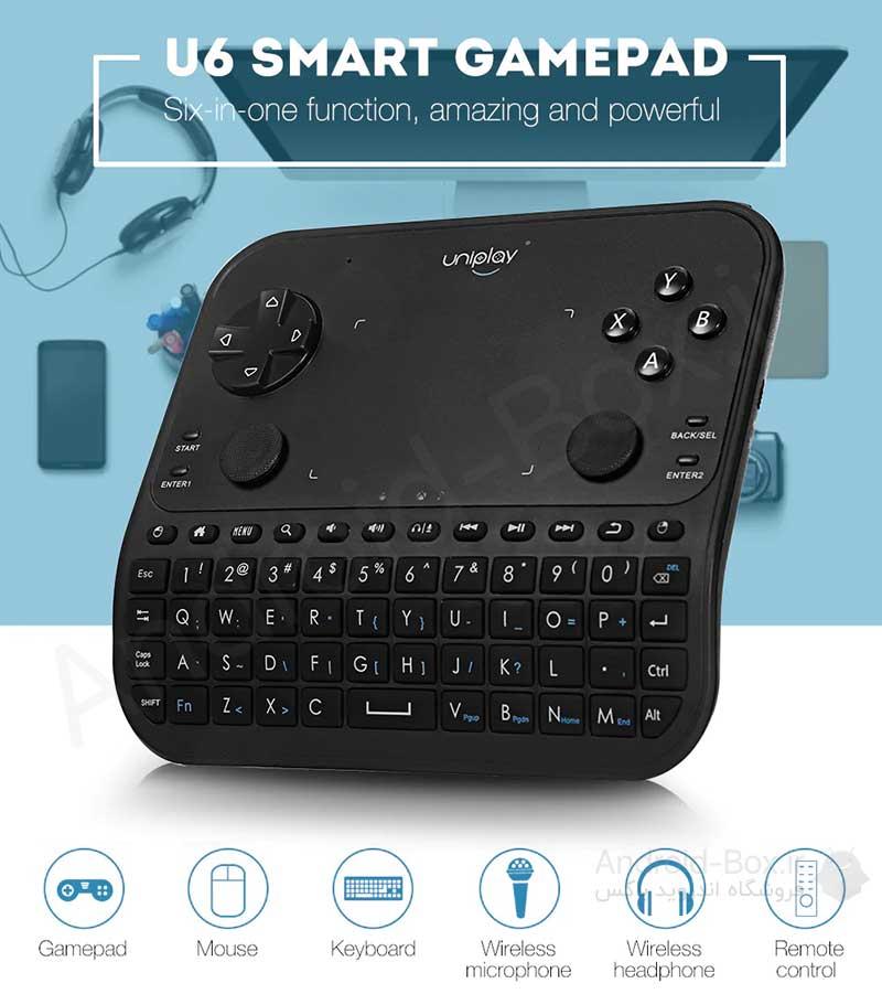 Android Box Dot Ir Uniplay U6 Smart Gamepad Banner 03
