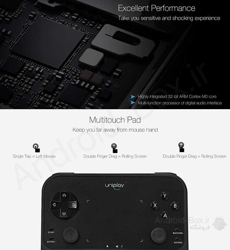 Android Box Dot Ir Uniplay U6 Smart Gamepad Banner 04
