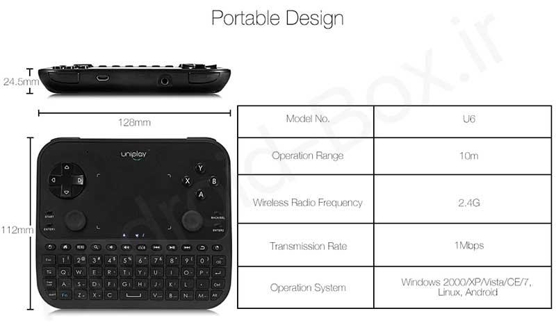 Android Box Dot Ir Uniplay U6 Smart Gamepad Banner 08