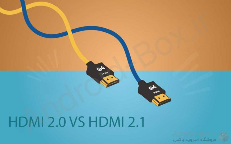 What Is Hdmi 2.1 And Features And Best Tvs Guide