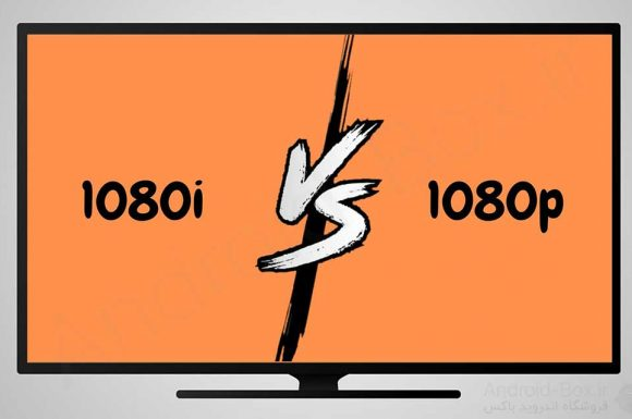 What Is The Difference Between 1080i And 1080p Or 720i With 720p