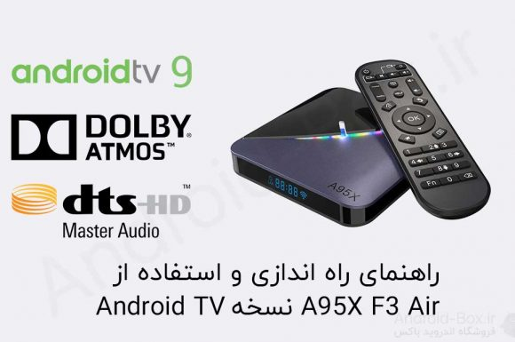 A95x F3 Air Atv9 Dolby Atmos Version Guide