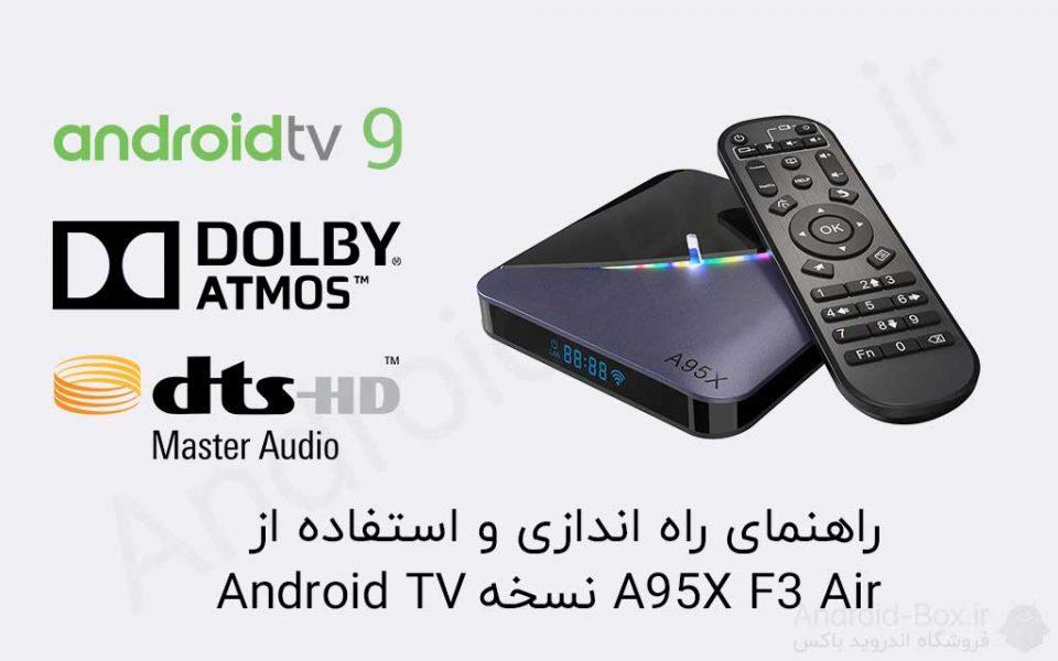 A95x F3 Air Atv9 Dolby Atmos Version Guide