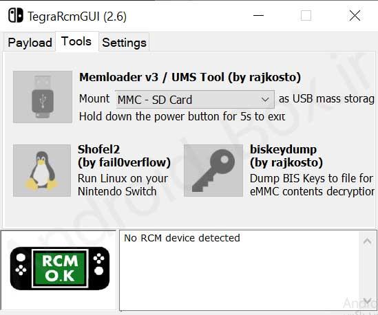 Nintendo Switch Tegrarsmgui Tools Tab