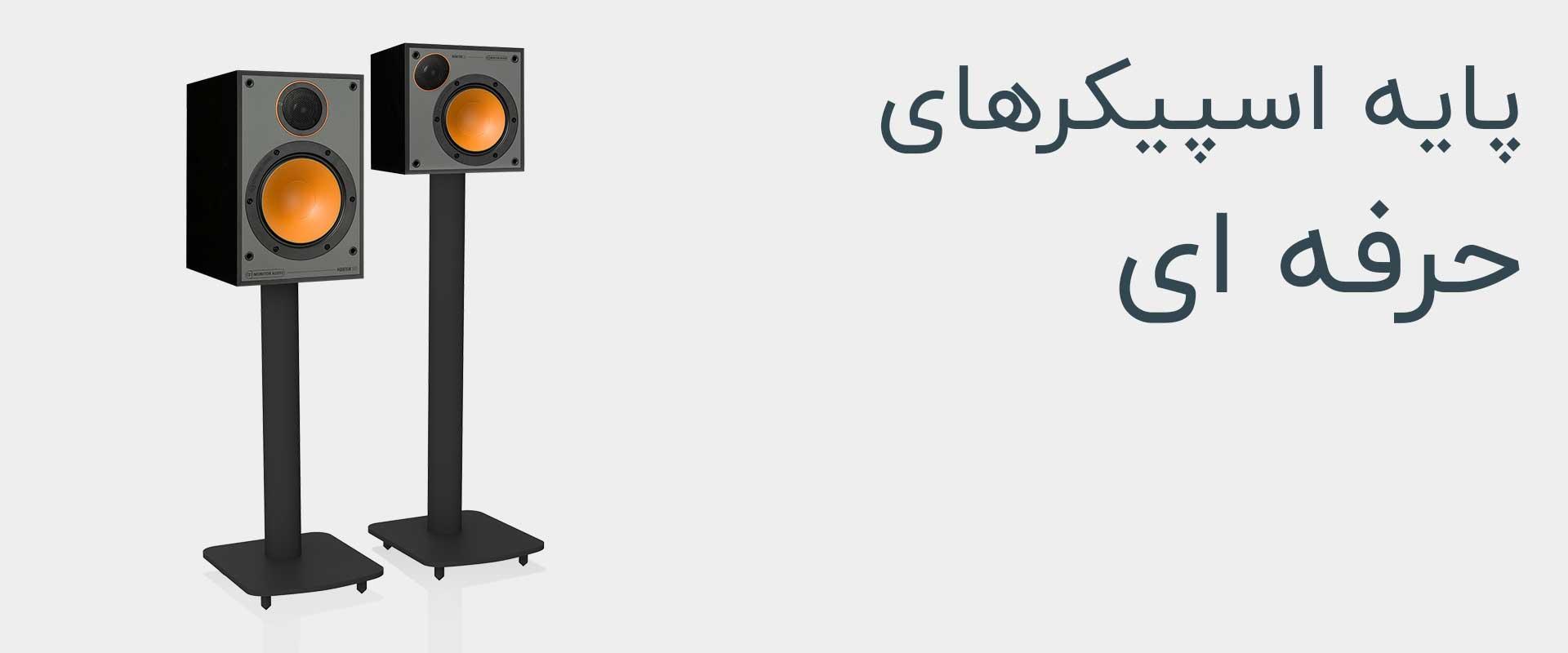 Android Box Dot Ir Banners Adbi Professional Speaker Stands K Series 9911 Light