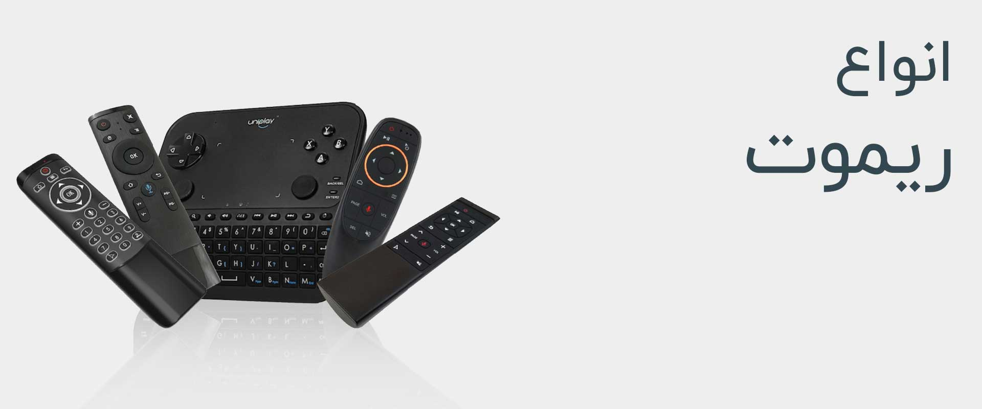 Android Box Dot Ir Banners Remotes 9911 Light
