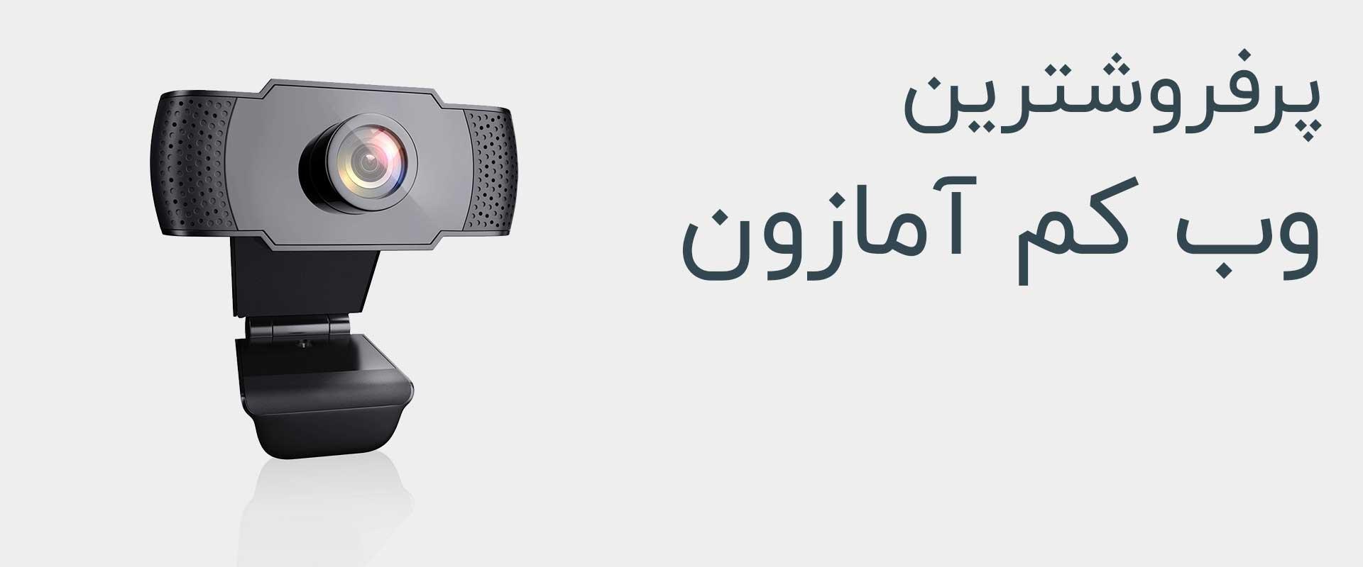 Android Box Dot Ir Banners Wansview Best Amazon Seller Webcam 9911 Light