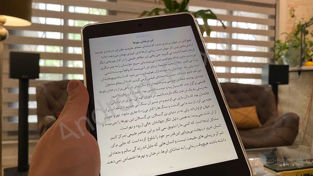 Make Old Ipads To An Perfect Ebook Reader