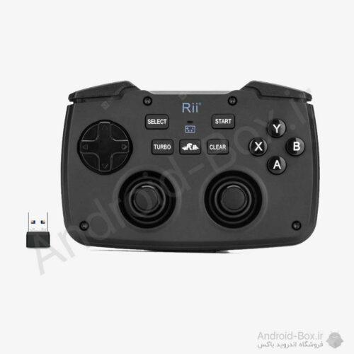 Android Box Dot Ir Rii RK707 01