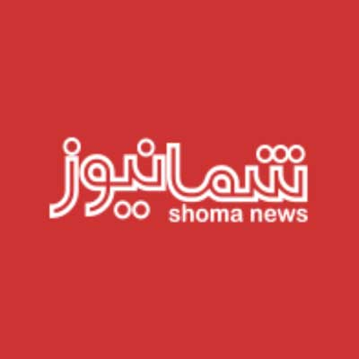 Android Box In News Reportage Site Logo Shomanews