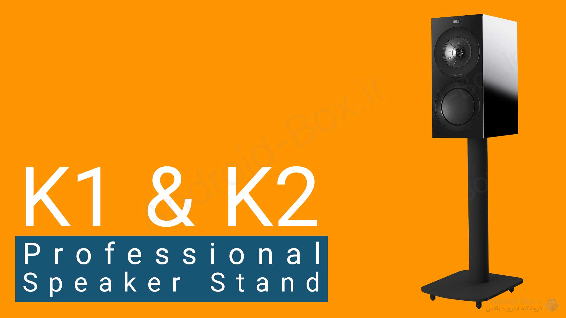 Android Box Dot Ir PRODUCTS Professional Speaker Stands K Series Banner 01